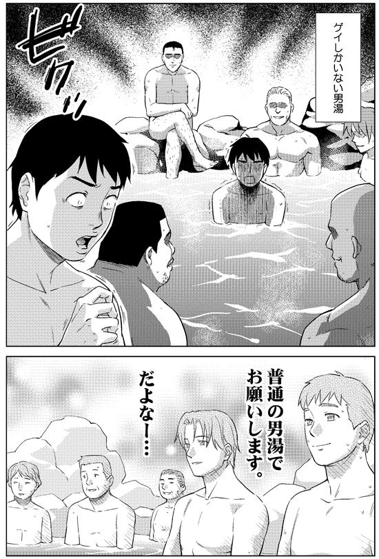 混浴 温泉 画像スレニコニコ動画>1本 dailymotion>1本 ->画像>703枚