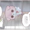 「うつネコとハムスター「うつ責めない」~銀座新橋有楽町日比谷・心療内科マンガ」更新しました。