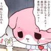 「うつネコとハムスター「うつ病を予防するには!?」~銀座新橋有楽町日比谷・心療内科マンガ」更新しました。