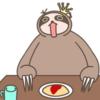 ナマケモノ(レベル99)「さぁ」~ナマケモノ(レベル99)を更新しました。