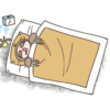 ナマケモノ(レベル99)「二度寝」~ナマケモノ(レベル99)を更新しました。